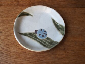 水色のてんとう虫の小皿の画像