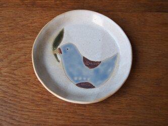 水色の鳥の小皿の画像