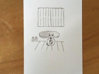 絵葉書/ポストカード <いってらっしゃい>の画像