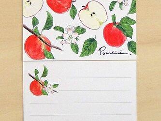 ミニカード りんごの画像