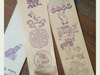 de bouboutin antiquemotif stamp  №2の画像