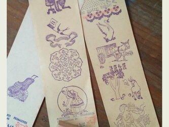 de bouboutin antiquemotif stamp  №3の画像