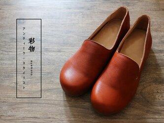 【受注製作】ゆるカーブ 100%牛革縫製ぺたんこ靴、丸トウ 茶色 KT5454の画像