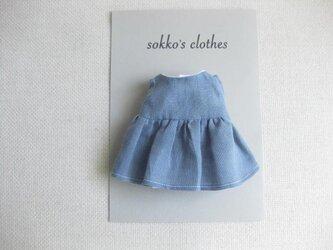 sokko's Dress  ブルーグレーのリネンのワンピーススカートの画像