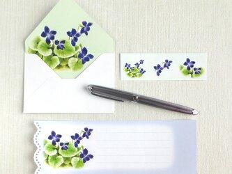 すみれのミニ封筒&メッセージカード(内模様)の画像