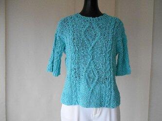 コバルトブルーの模様編みセーターの画像