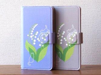 幸福の花〜鈴蘭と猫の手帳型スマホケースの画像