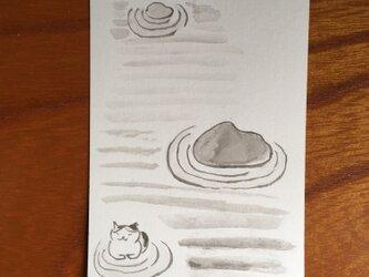 絵葉書/ポストカード <枯山水>の画像