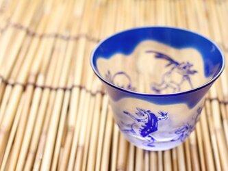 【再販】ガラス製 ぐい呑み「鳥獣戯画」瑠璃の画像