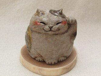 陶土のにっこり招き猫の画像