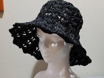 送料込 透かし模様の麦わら帽子の画像