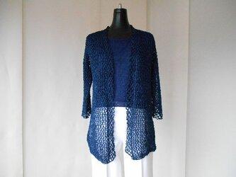 紺色の透かし編みカーディガンの画像