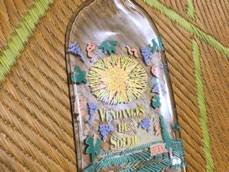 瓶を溶かしたお皿ーProvenceの太陽の画像