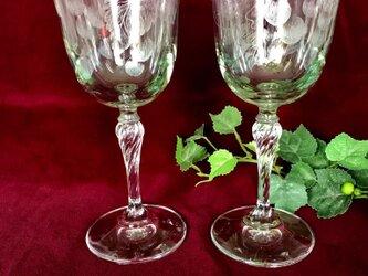 葡萄のワイングラス・ペア 〜手彫りガラス〜の画像