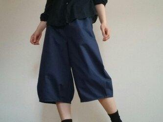 裾しぼりミモレ丈ワイドパンツゆったり楽にウエストゴムの画像