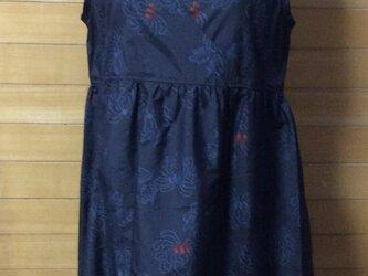 大島紬 藍に菊の花 カシュクールOPの画像