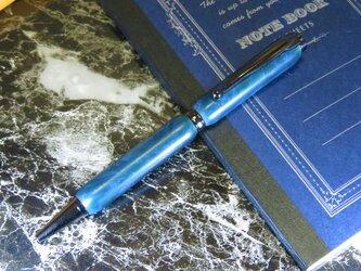 レジンで作った手作りボールペン オーシャンブルーの画像