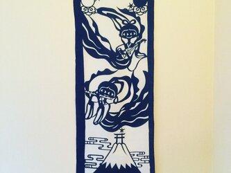 藍型染手拭【富士曼荼羅図】の画像