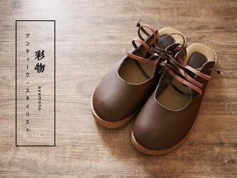 【受注製作】ぺたぺたの牛革縫製サンダル 茶褐色 K9034の画像