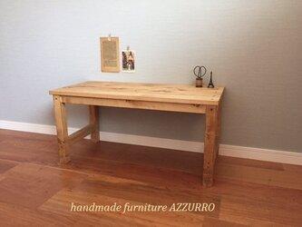 テーブル ダークウォルナットの画像