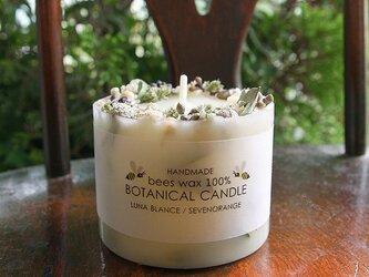 ミツロウボタニカルキャンドル(花冠 オフホワイト&グリーン)の画像
