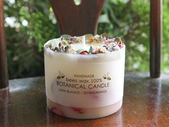 ミツロウボタニカルキャンドル(花冠 オフホワイト&ピンク)の画像