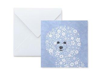 Fluffy メッセージカード Dogの画像