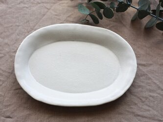 hirahiraだえん皿の画像
