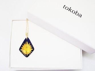 tokoba ピラミッド・ネックレス アンバールリ スパークの画像