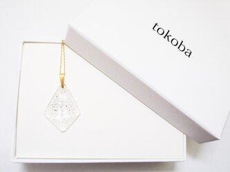 tokoba ピラミッド・ネックレス 菊つなぎの画像