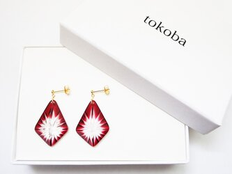 tokoba ピラミッド・ピアス 赤 スパーク(K18)の画像
