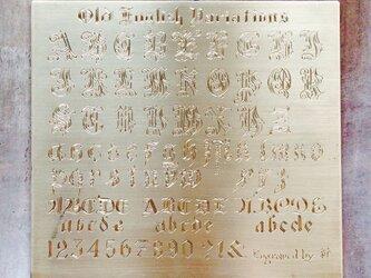 彫金 文字彫り 模様彫り 金属 彫刻 engraving old englishの画像