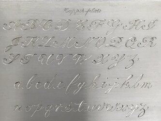 彫金 文字彫り 模様彫り 金属 彫刻 筆記体 engraving copper plateの画像