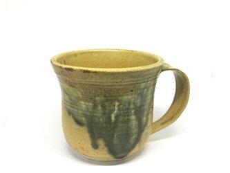 黄瀬戸織部カップ  15の画像