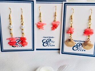 *ピンクに染めたサンゴのピアスシリーズ*の画像