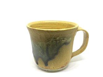 黄瀬戸織部カップ  2の画像