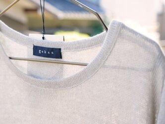 麻ワイドTシャツ .....4114の画像