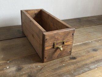 数量限定 STSB-S 木製 引出し ウッドボックス 収納 取手 真鍮 木箱 インダストリアル(Sサイズ)の画像
