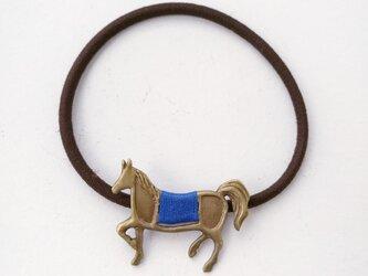 馬ヘアゴム(青)の画像