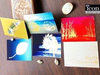 金箔「葉っぱと貝殻」ルーン象形文字 厚盛両面メッセージカード クラフトシール付き 5枚セット GLICAの画像