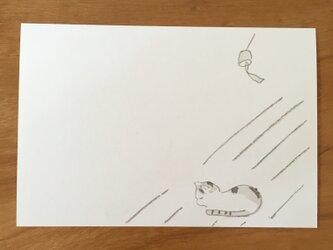 絵葉書/ポストカード <ウトウト>の画像