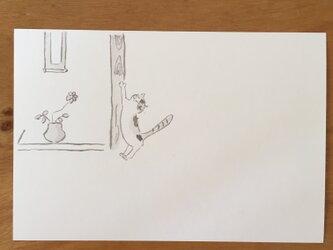絵葉書/ポストカード <爪研ぎ!>の画像