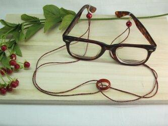 赤瑪瑙眼鏡ラメ入シルクホルダー 六色レインボーの画像