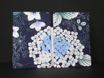 この御朱印帳には持つとなぜだか御朱印集めが楽しくなる3つのこだわりがあります その580の画像