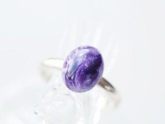 フリーサイズ★チャロアイトのリング ~Ceresの画像