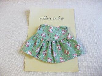 sokko's Dress  モスグリーン地にピンクのペーズリー柄のワンピースの画像