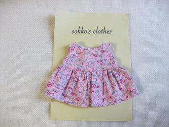 sokko's Dress  ピンク地に小花柄のワンピースの画像