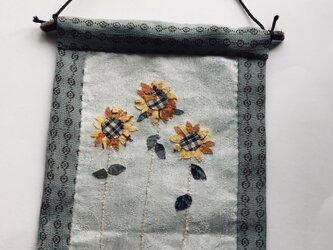 ヴィンテージ着物の小さな布絵  向日葵の画像