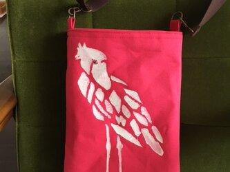 アフタヌーンバッグ 見返りハシビロコウの画像