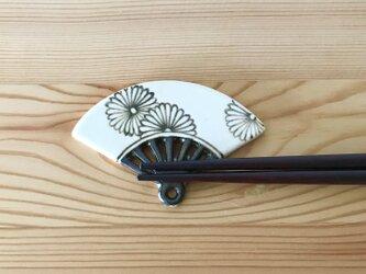 菊花文 扇子の箸置き 3個セットの画像